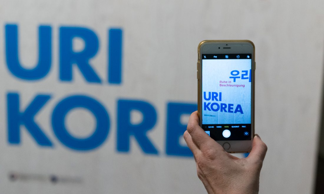 Ausstellungsaufnahme, Handy fotografiert Schriftzug Uri Korea