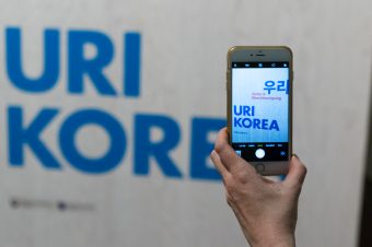 View of the exhibition, smartphone takes a photo of the lettering Uri Korea