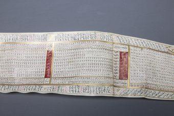 Kalenderrolle, Türkei, 18. Jahrhundert