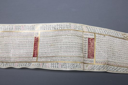 Calender scroll, Turkey, 18th century
