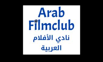 Logo Arab Filmclub